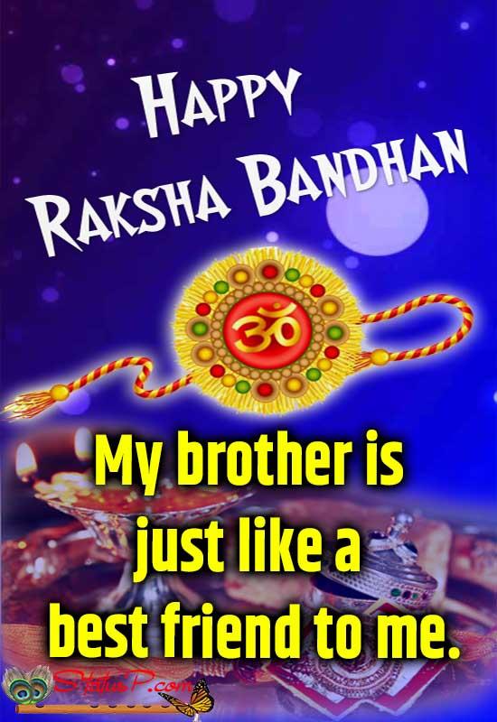 raksha bandhan 2020 captions